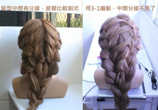 艾莎公主髮型教學