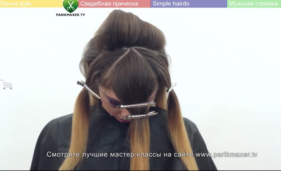 打破傳統綁髮的思維 創造獨有風格編髮教學02