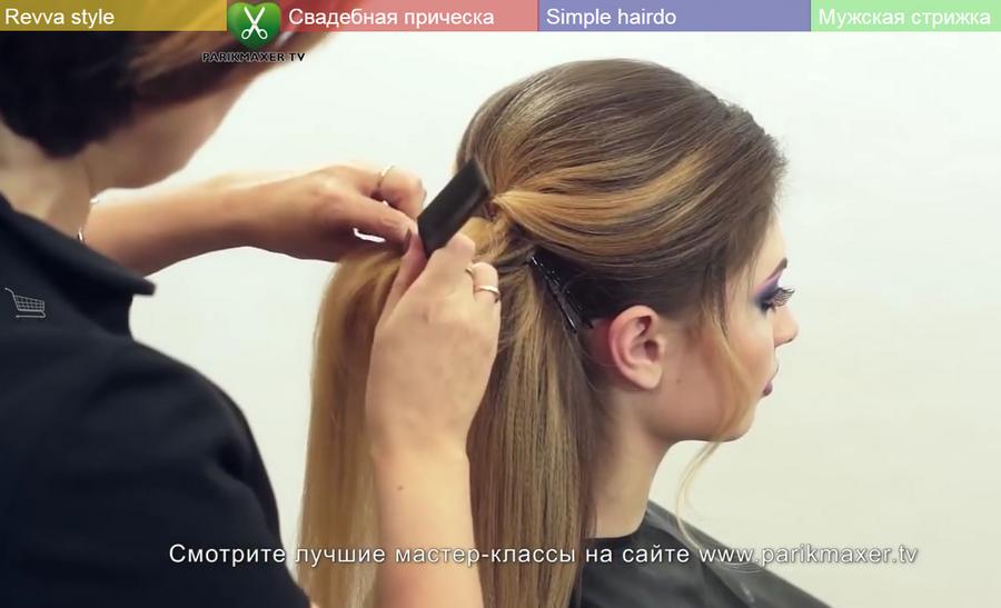 打破傳統綁髮的思維 創造獨有風格編髮教學05