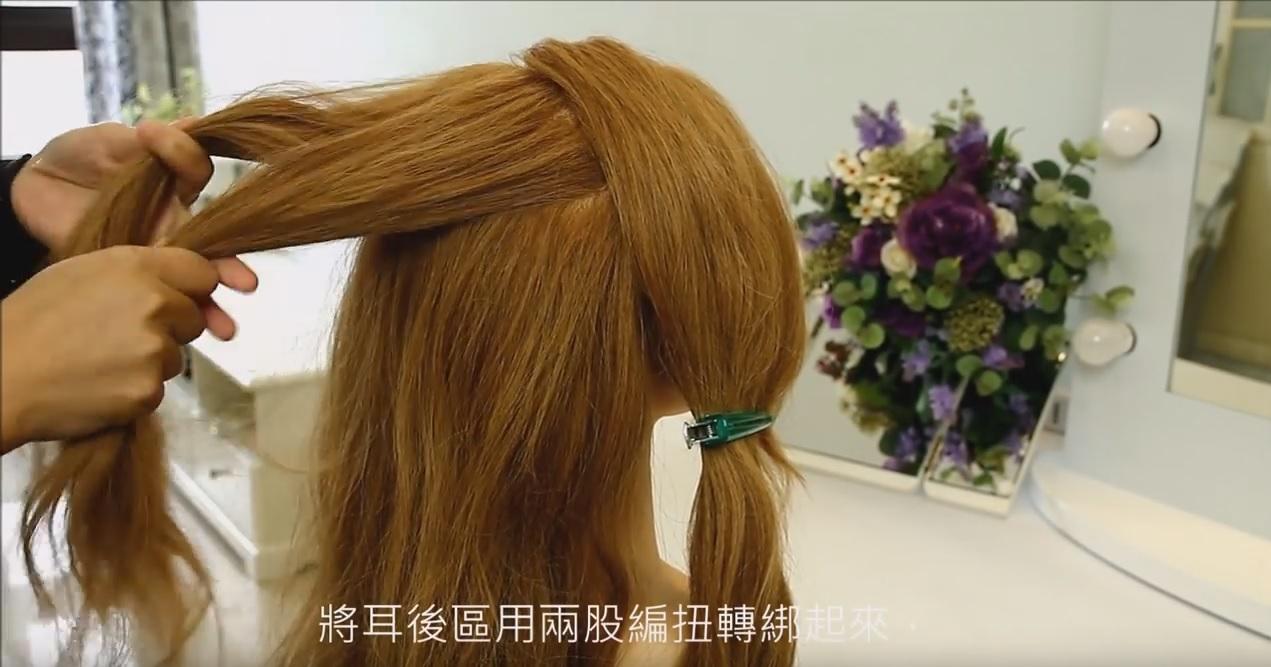 編髮低馬尾