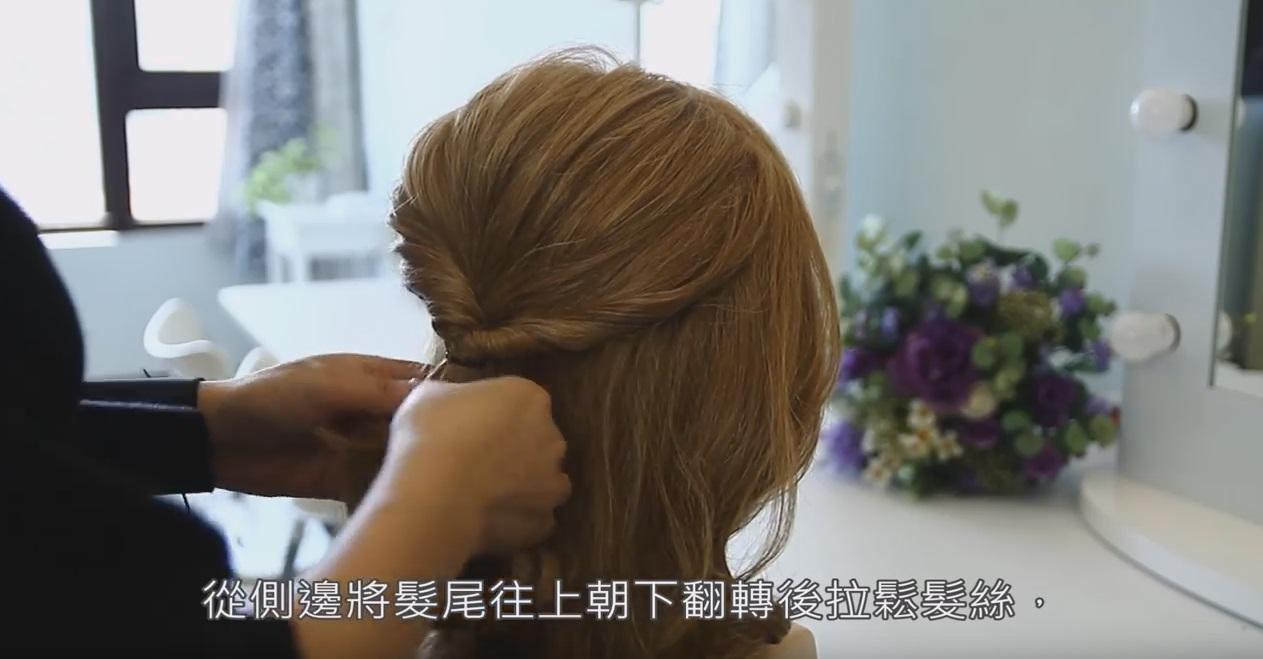 公主頭伴娘髮型教學