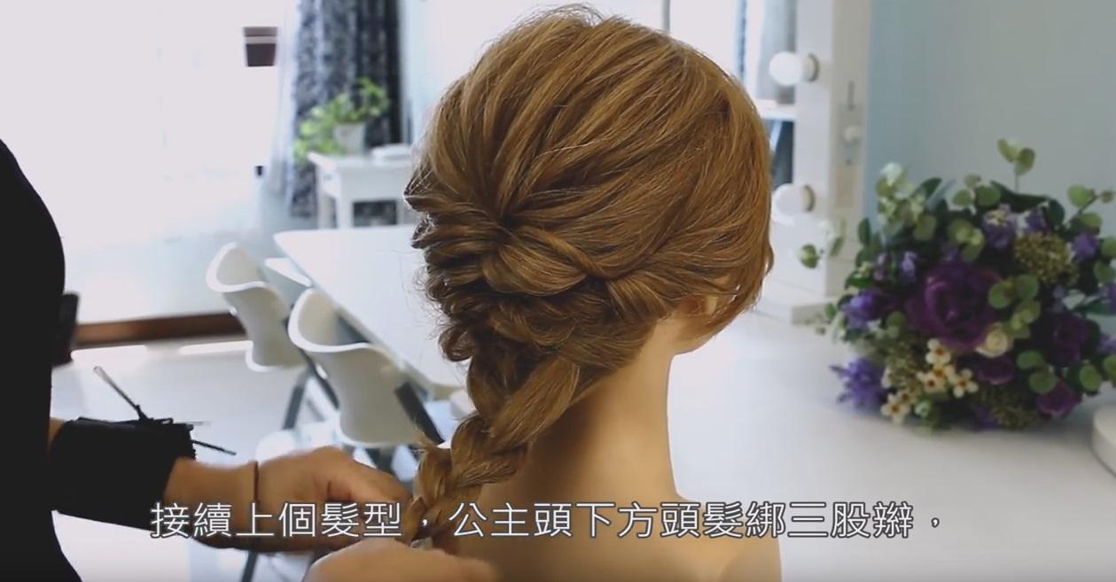 伴娘盤髮髮型教學